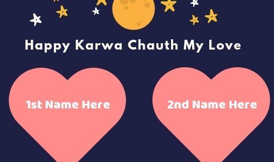 Karwa Chauth Husband and Wife Name in Heart Greeting Card