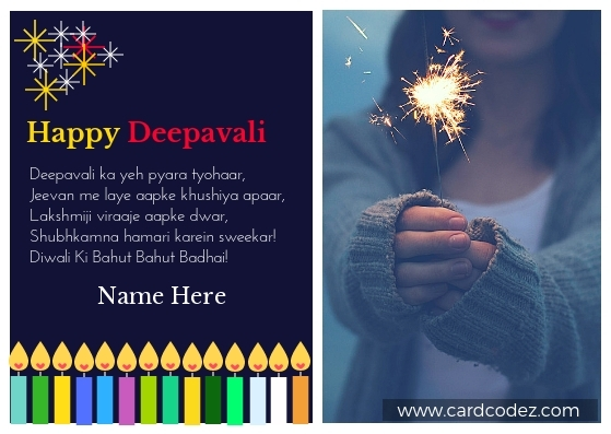 Write name on happy deepavali hindi greeting card