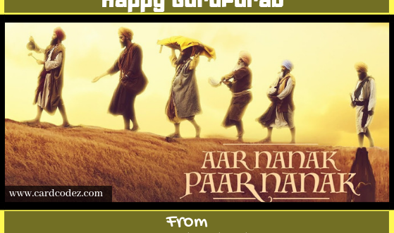 Aar Nanak Paar Nanak Gurpurab Greeting Card with Name