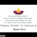 Write Name on Happy Diwali in Advance Greeting Card