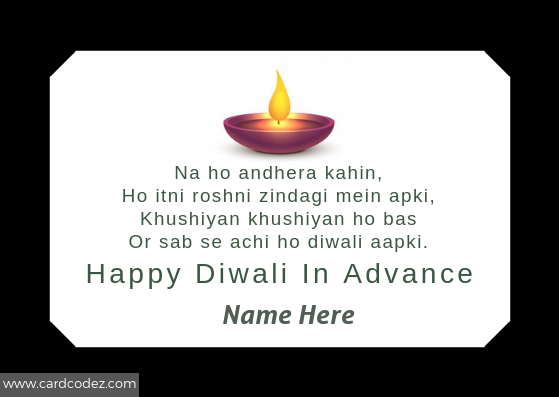 Write Name on Happy Diwali in Advance Greeting Card