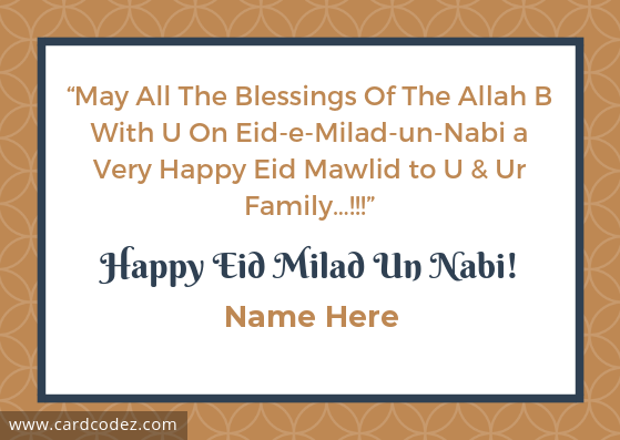 Write Name on Happy Eid Mawlid Greeting Card