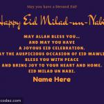 Write Name on Happy Eid Milad-un-Nabi Greeting Card