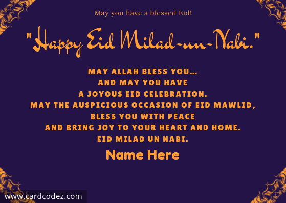 Write Name on Happy Eid Milad-un-Nabi Greeting Card