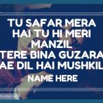Write name on Ae dil hai mushkil Whatsapp Status Photo