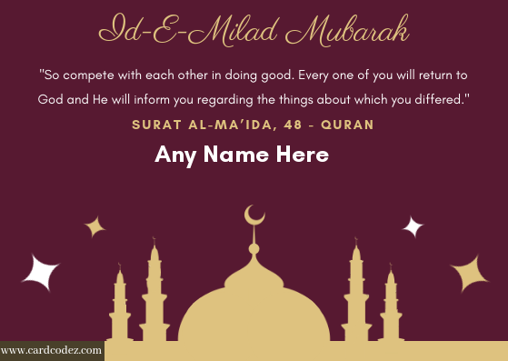 Write name on Id-E-Milad Mubarak Greeting card