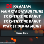 Write Name on Love Hindi Song Whatsapp Poster - Dil Ka Aalam Lyric Poster