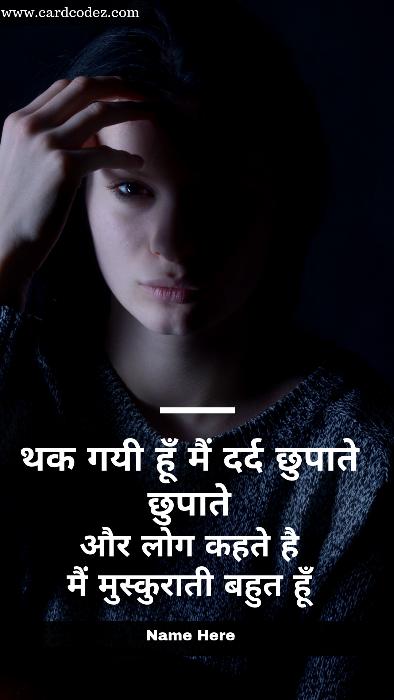 Love sad hindi shayari whatsapp photo status with name - Card Codez