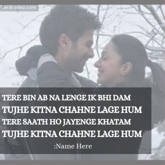 Write Name on Beautiful Love Hindi Shayari/song WhatsApp Photo Card