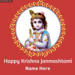 Name on Happy Krishna Janmashtami Whatsapp Photo Status