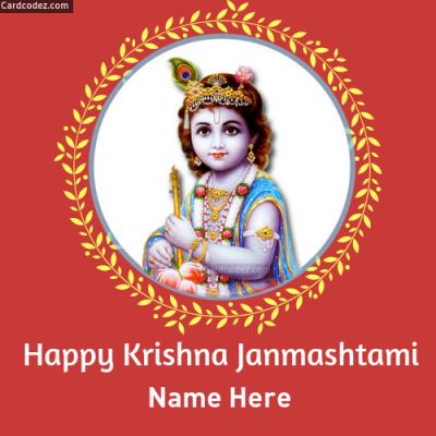 Name on Happy Krishna Janmashtami Whatsapp Photo Status