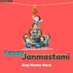 Write Name on Happy Janmashtami dahi handi greeting card photo
