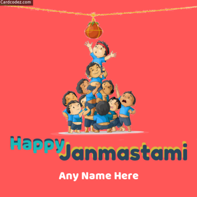 Write Name on Happy Janmashtami dahi handi greeting card photo