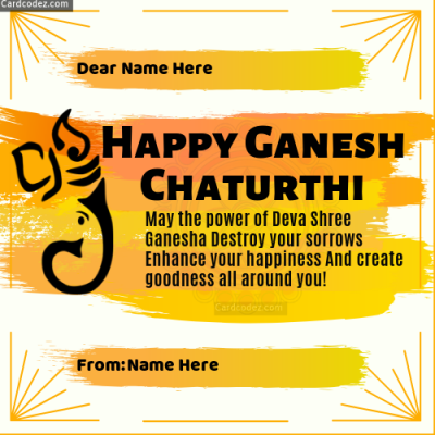 Write your friend or family name on Ganesh Chaturthi greeting with your name