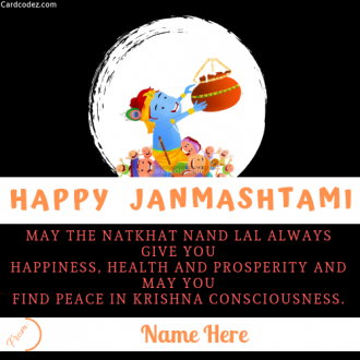 Write name on Happy Janmashtami Natkhat Nand Lal Greeting Card
