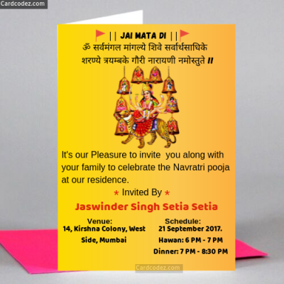 Invitation Card For Navratri Pooja Customize Online