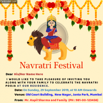 Make Online Durga Puja (Navratri Pooja) Invitation Card