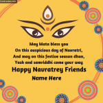 Write Name on Happy Navratrey Friends Greeting Card