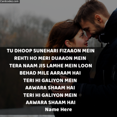 Write Name on Teri hi galiyon mein Aawara Shaam Hai Song Lyrics Poster