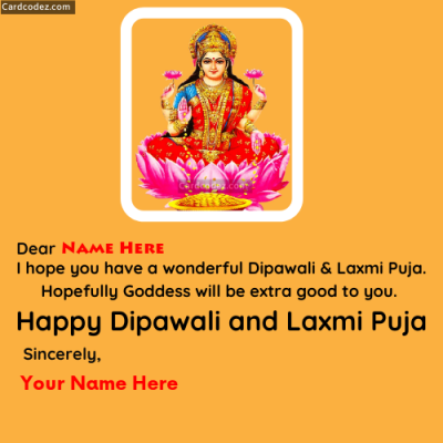 Happy Dipawali and Laxmi Puja Photo with Name