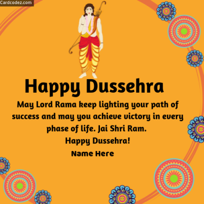 Happy Dussehra Photo with Name and Wishes