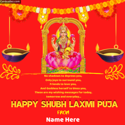Write Name on Happy Shubh Laxmi Puja Photo Greeting Card