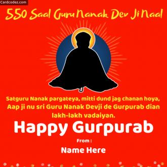Write Name on Guru Nanak Dev Ji Birthday 550 Saal Photo