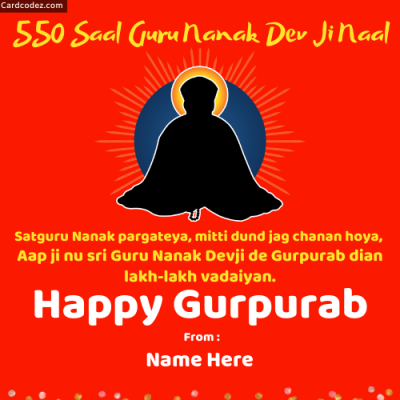 Write Name on Guru Nanak Dev Ji Birthday 550 Saal wishes Photo