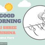 Good Morning Jai Shree Krishna greeting card with name