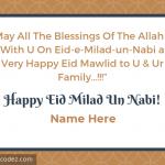 Write Name on Happy Eid Mawlid Greeting Card
