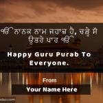 Write Name on Happy GuruPurab to Everyone Greeting Card
