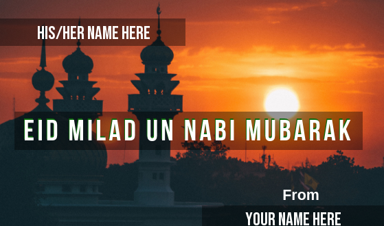 Eid Milad Un Nabi Mubarak Greeting Card with Name