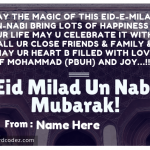 Write name on Eid Milad Un Nabi Mubarak! Greeting Card