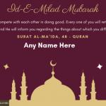 Write name on Id-E-Milad Mubarak Greeting card