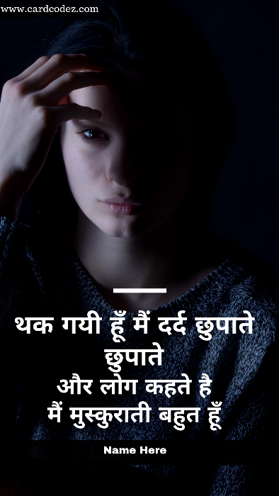 Write Name on Sad Girl Love Hindi Status Photo Card for WhatsApp and Facebook