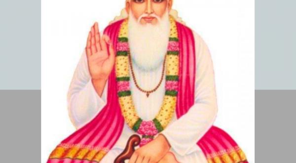 Write name on kabir jayanti ki shubhkamnaye Greeting Card