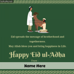 Eid ul-Adha (Happy Bakra Eid) Mubarak message with name on image greeting card
