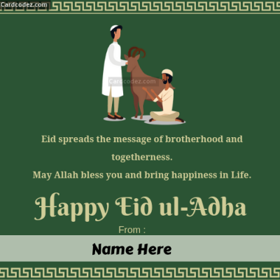 Eid ul-Adha (Happy Bakra Eid) Mubarak message with name on image greeting card