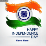 My Name on Independence Day Photo Card