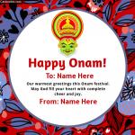 Name on Happy Onam Status Photo Wish Card