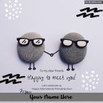Write your name on happy friendship day greeting card