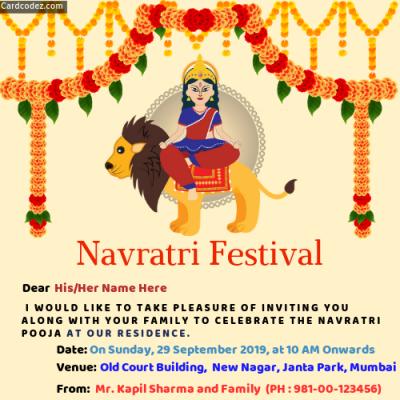 Make Online Durga Puja (Navratri Pooja) Invitation Card