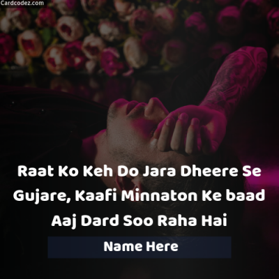 Write Name on Dard Whatsapp Photo Card for boys