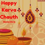 Write Name on Happy Karva Chauth Card
