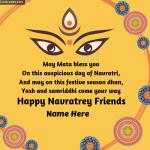 Write Name on Happy Navratrey Friends Greeting Card