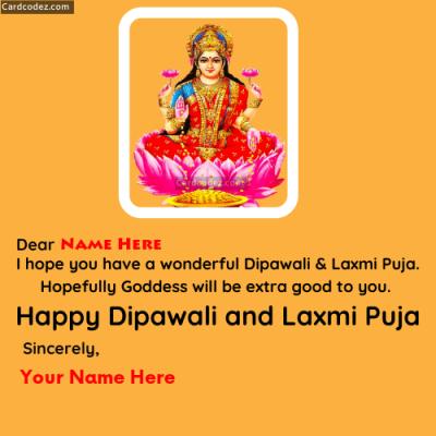 Happy Dipawali and Laxmi Puja Photo with Name
