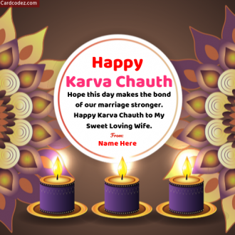 Happy Karva Chauth Wishes Photo For Wife With Name From Husband