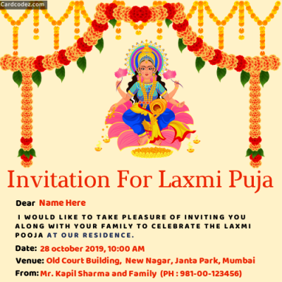 Make Online Invitation For Laxmi Puja With Name and Venue and Date whatsapp card
