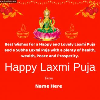 Write Name on Happy Laxmi Puja Wishes Photo Status