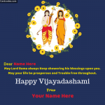 Write Name on Happy Vijayadashami Photo Card with to and from name